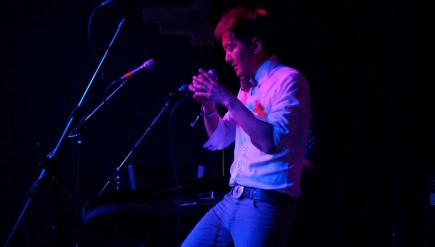 Kishi Bashi performs at The Dirty Dog in Austin, Texas during the 2014 South by Southwest Music festival.