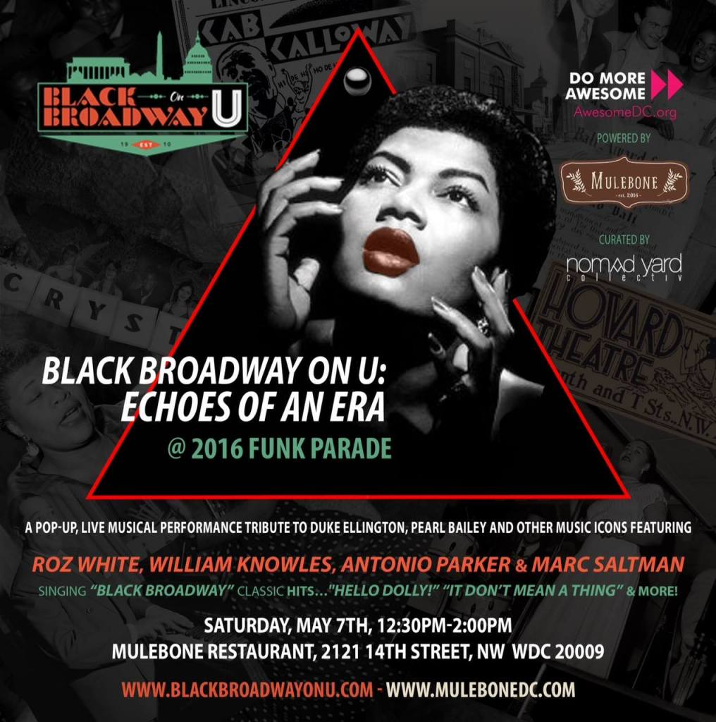 black-broadway-event-funk-parade